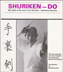 Cover of book Shuriken Do